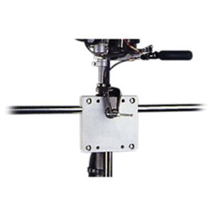 Sea-Dog 8hp motor bracket rail mount